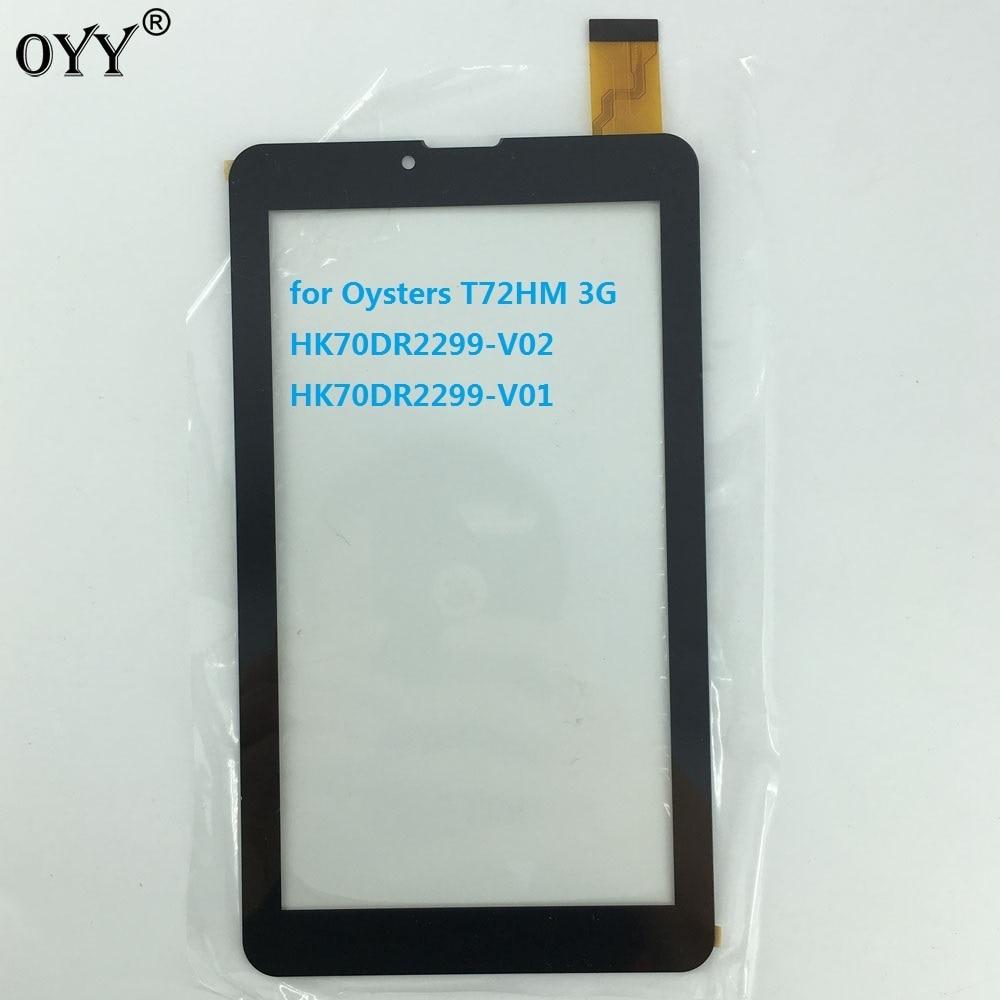 7-дюймовый емкостный сенсорный экран емкостная панель дигитайзер стекло для Oysters T72HM 3G HK70DR2299-V02 HK70DR2299-V01 планшетный ПК