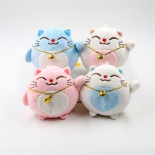 Fortune Cat Plush Keychain Toys Kawaii Lucky Cats Neko Key Bag Pendants Peluche Dolls 24pcs/lot 7cm Randomly