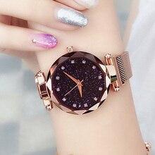 Drop Shipping Fashion Watch Women Romantic Starry Sky Wrist Watch Casual Multiple Colour Steel Mesh Belt Rhinestone Women Clock