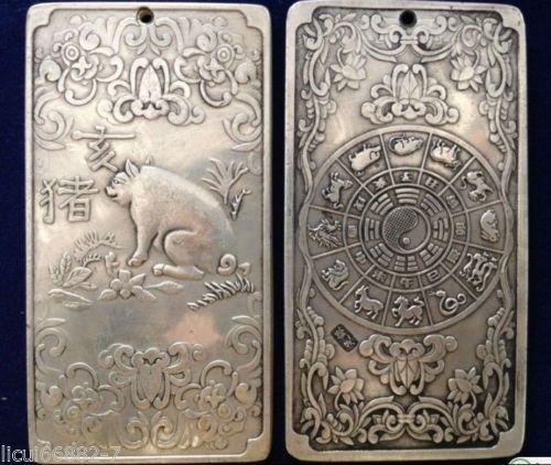 Amuleto chino del Tíbet plata chino del zodiaco