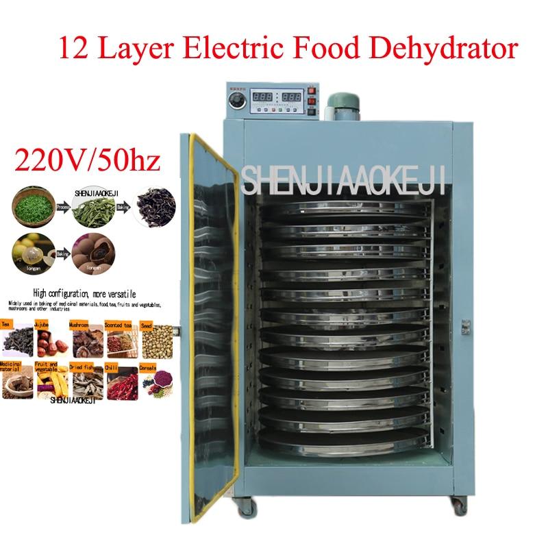 Deshidratador eléctrico de alimentos de 12 capas, deshidratador de carne de patata dulce, frutas, vegetales, secadora de alimentos para mascotas, tostador de pimienta