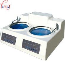 1 pc MoPao2DE Double banc de disque échantillon machine de polissage en continu vitesse de réglage test échantillon meulage machine à polir 220 V