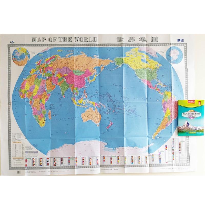 59 на 42 дюйма большой размер карта мира Классическая Настенная карта Плакат (бумага сложена) двуязычная карта китайский и английский