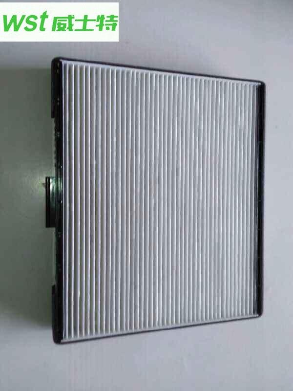 Filtro de cabina 97133-2D000 para Elantra 1,6 para Hyundai Rohens coup