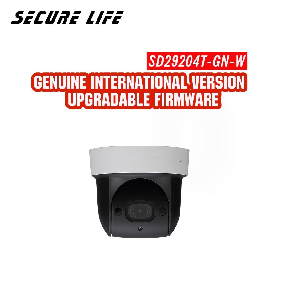 Versión Internacional SD29204T-GN-W cámara de velocidad IP PTZ wifi de red de 2MP con logotipo