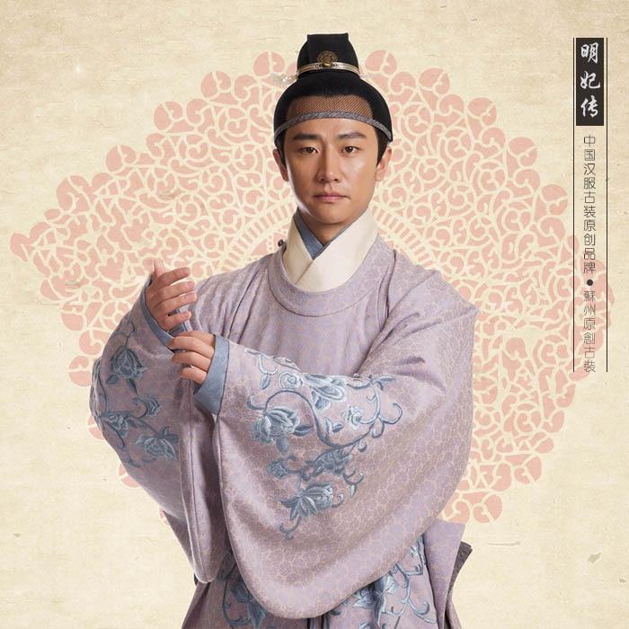 Zhu QiYu-زي الأمير الرجالي ، زي Hanfu Ming ، الإمبراطور Hanfu ، للعب التلفزيون ، الإرساء الإمبراطوري