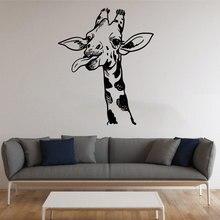 Autocollant Mural vinyle mignon Graffe   Autocollant Mural, tête Silhouette, série animaux africains, Mural, maison, chambre enfants, autocollants muraux, modèle, pour autocollants