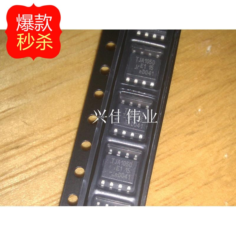 10 Uds nuevo original auténtico TJA1050 TJA1050T TJA1050T/N1 controlador de línea