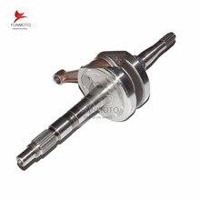 Krukas/Cilinder/Zuiger/Pin/Ringen/Pakkingen/Stator/Aandrijfas/Distributieketting Pak voor Jianshe/Loncin/Baja 250
