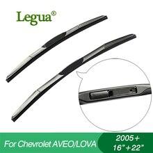 """Lâminas de limpador do carro winscreen de legua para chevrolet aveo/lova (2005 +), 16 """"+ 22"""", tipo híbrido de borracha, para-brisa, borracha do limpador"""