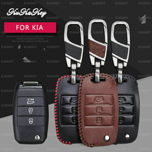 KUKAKEY-étui à clé pliable en cuir   Pour Kia Rio K2 K3 K5 Bongo Sorento Soul Sportage, Protection, porte-clés