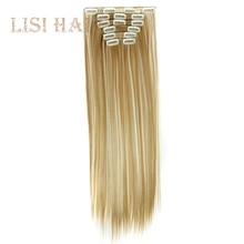LISI-Extensions capillaires synthétiques 16 pouces   Postiches lisses en Fiber de haute température 140g à pinces pour femmes