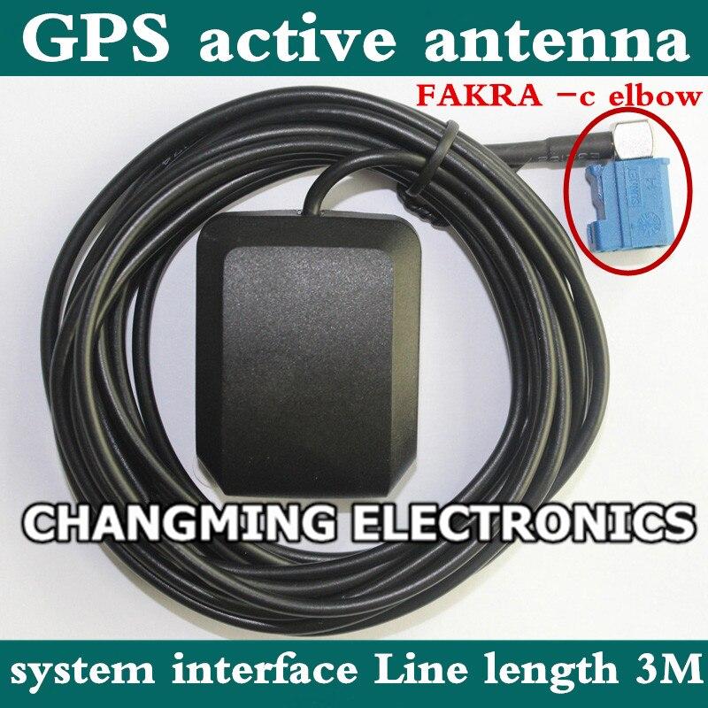 Antena de DVD de navegación GPS fakra-c codo antena activa GPS 28db amplificación de dos etapas coches europeos (envío gratis) 1 Uds