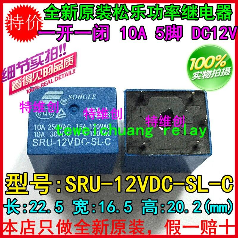 Original  SRU-12VDC-SL-C 10A 250VAC 30VDC 5PIN SRU-12V-SL-C