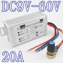 Moteur PWM DC commutateur de vitesse   Moteur à vitesse Variable 12V24V60V ensemble de modules 20A