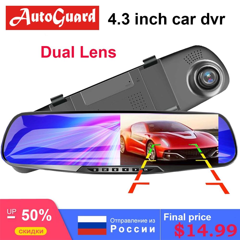 Cámara de coche DVR de doble lente Full HD 1080P vídeo grabadora espejo retrovisor con vista trasera DVR cámara de salpicadero registrador automático
