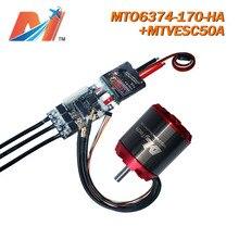 Maytech 6374 170kv e vélo moteur brushless et vélo cannondale 50a esc v esc pour kit électrique longboard (2 pièces)