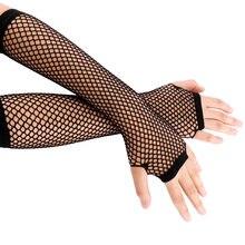 חדש אופנה ניאון רשת דייגים ללא אצבעות ארוכות כפפות רגל זרוע שרוול המפלגה ללבוש תחפושת עבור נשים סקסי יפה זרוע חם