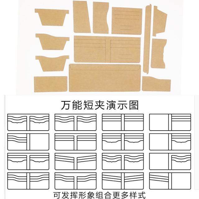 13pcs Universal Leather Craft Short Style money clips bag women wallet Sewing Pattern Hard Kraft paper Stencil Template 11x9.5cm
