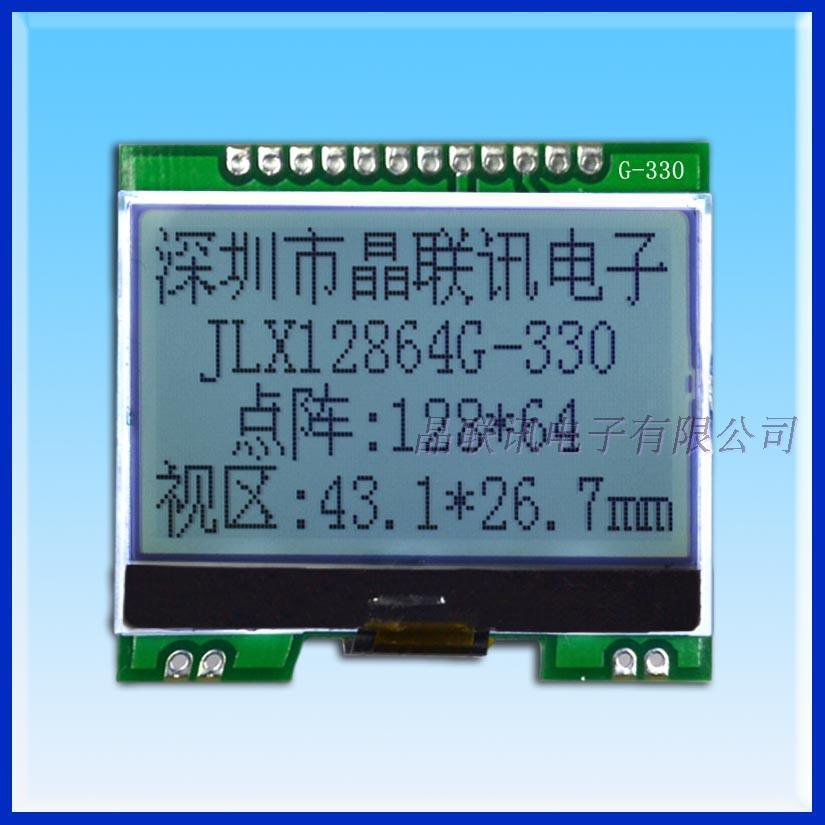 12864G-330-PN, 12864, LCD module, COG, ohne Chinesische charakter, 3,3 V oder 5 V optional