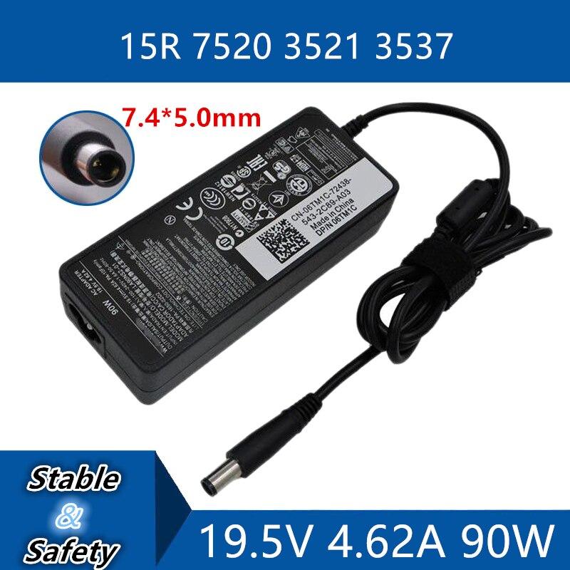 Новинка 19 5 в 7 4 а 0*7520 мм Универсальное зарядное устройство для ноутбука DELL Inspiron 15R