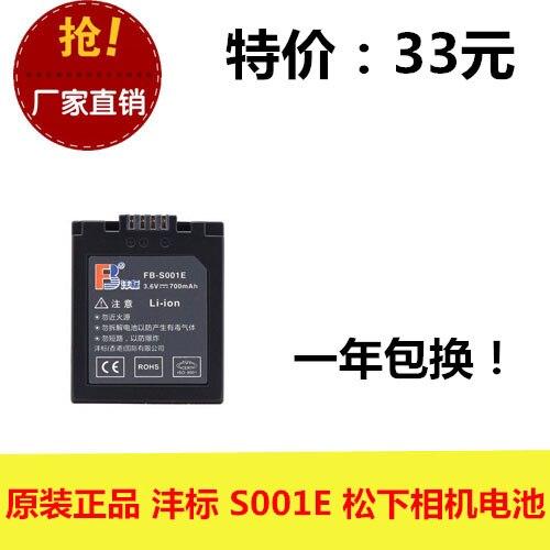 Originele authentieke FB Feng standaard S001E FX1EG DMC-FX1GC DMC-FX5 camera batterij