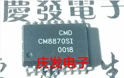 Envío gratuito CM8870 CM8870SI MT1530 MT88E39 MT88E39AS OPA2681 OPA2681N PCM2901 PCM2901E