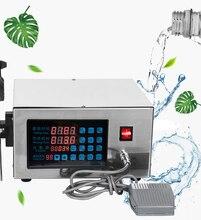 Machine de mise en conserve de vin Quantitative automatique petite Machine de distribution CNC MachineXK-580 de remplissage liquide