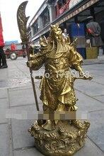 """Darmowe 26cm chiński dziewięć smok bóg bogactwo generałowie """"GuangGong"""" mosiężna statua z bronzu"""