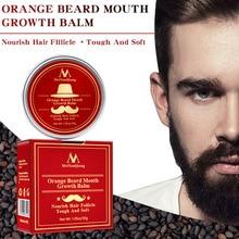 Homme barbe Moustache croissance baume hydratant lissage soin crème toilettage SSwell