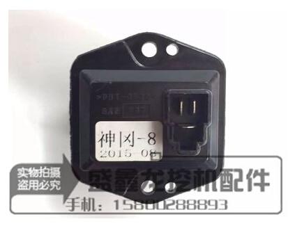 Accesorios de excavadora Kobelco SK200-8 230250350330-8 resistencia del soplador de aire