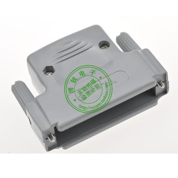 Taiwan herstellung von high-qualität kunststoff shell DB reihe 78PIN DSUB 50PIN 3 Geformt ABS shell material D-SUB