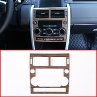 sands wood grain abs plastic interior center console decoration frame trim for land rover discovery sport 2015 2018
