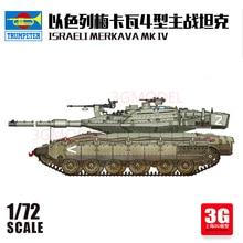 1/72 Israel Merkava 4 MBT Assembly Model 82915