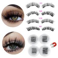 1Set Beauty Triple Magnetic False Eyelashes Full Coverage Glue-free Lashes Cross Long Magnet Eye Lashes Make up Extension Tools