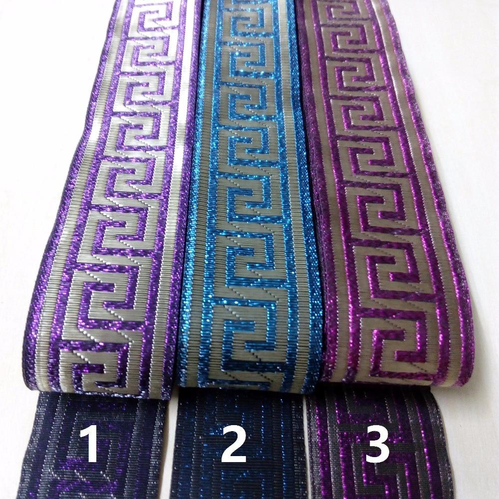 3.3cm 33mm 1-3/8 Filigree Purple Turquoise Hot Pink Light Gold Greek Key Trim National Jacquard Ribbon Embroidery Woven Webbing