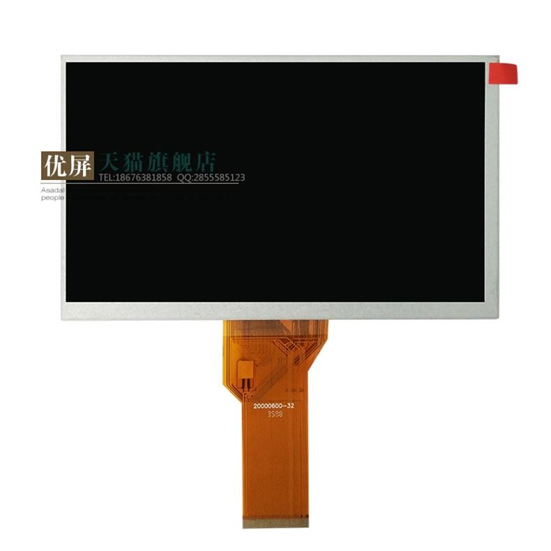 Original novo 10.1 polegadas touch screen resistivo quatro-wire industrial industrial tela de toque 4-touch single-chip de 233*141