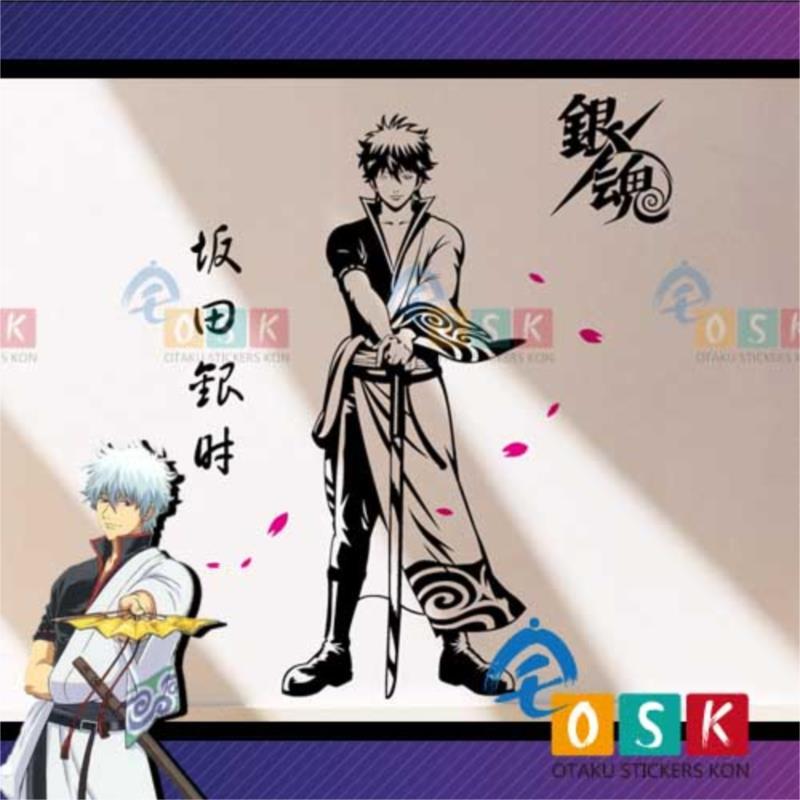 Sakata plata cuando el alma de plata logo título blanco noche tenedor dibujos animados pegatinas de pared coche/pegatinas de interruptor