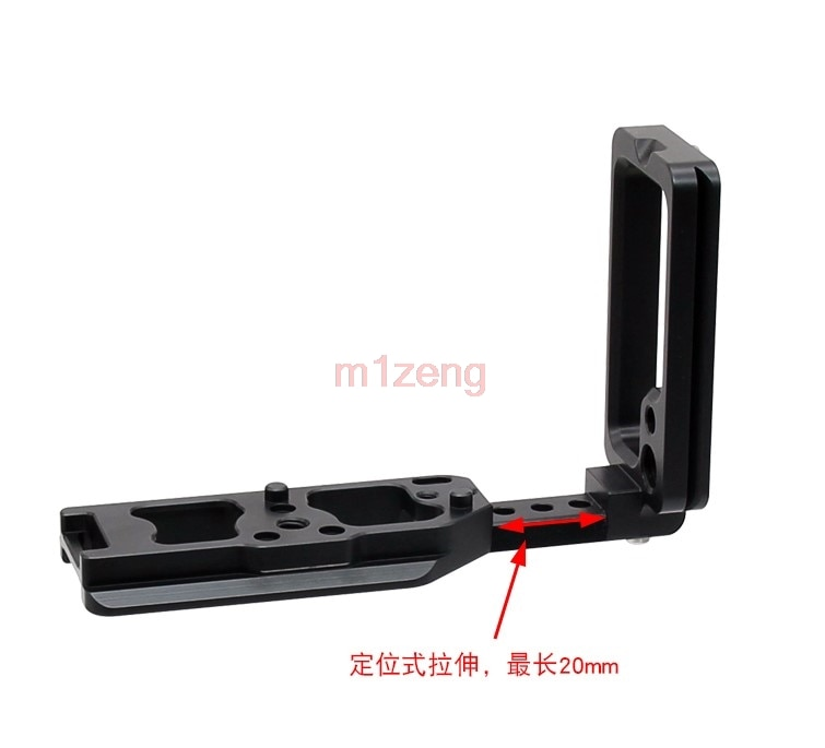 Z7 ajustable extensible estirable Vertical de liberación rápida L placa/soporte agarre de mano para Nikon z z6 z7 Arca-swiss RRS
