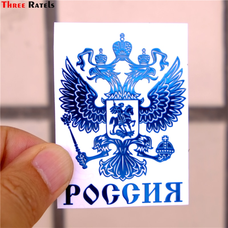 Three Ratels FSMT-040 #60*45mm águila de dos cabezas Escudo de Armas de Rusia de metal de níquel etiqueta engomada del coche auto pegatinas de coche
