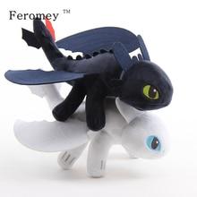 Comment former votre Dragon en peluche jouets nuit fureur lumière fureur Dragon en peluche poupée sans dents Dragon Action Figure jouets enfants cadeau