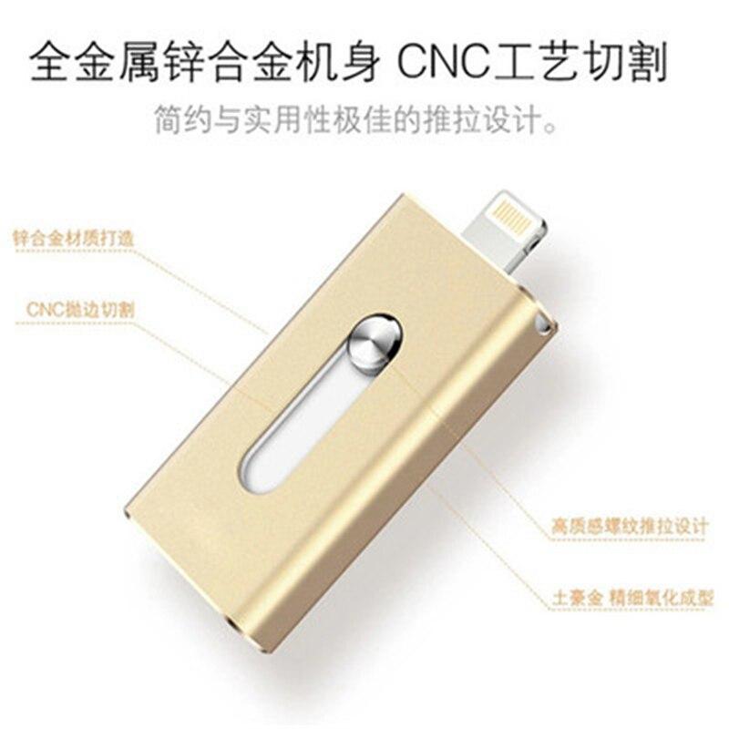 Hot 3 in1 otg Usb Flash Drive 64gb Usb Stick 32gb Pen Drive 16gb Usb Stick 8gb External Storage For iPhone 5/5s/5c/6/6s/7 Plus