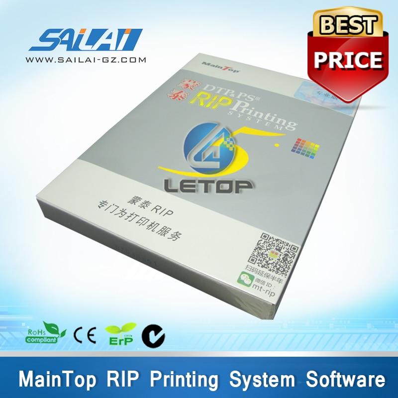 Лучшая цена! Запчасти для струйных принтеров maintop 5,3 версия RIP системное программное обеспечение для печати