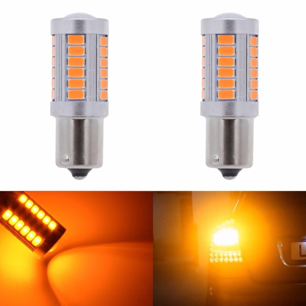 Katur 2pcs 1156 BAU15S PY21W 7507 lampadine a LED per auto indicatori di direzione ambra/arancione illuminazione bianco rosso blu 5630 33SMD