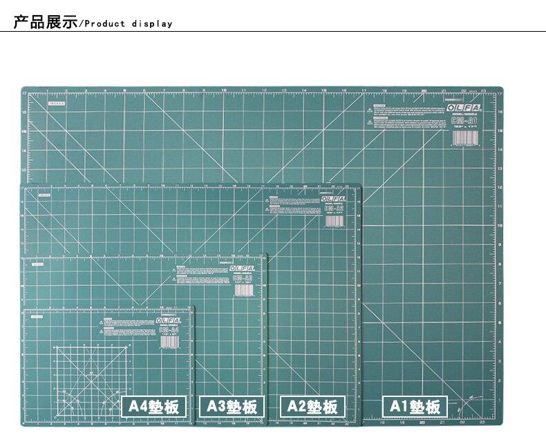 Feito no japão olfa a2/a3/a4 auto cura esteira de corte auto-cura RM-SG RM-30 CM-A4 206b/a3 135b/a3 CM-A3 159b/a2 134b/a4 CM-A2
