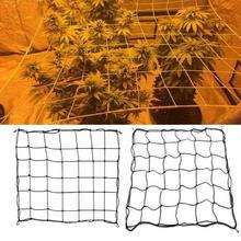 Flexible Garden Elastic Nylon Trellis Netting with 8 Steel Hooks for Plant Bean Grow Climbing Fence Tents Bean Fence