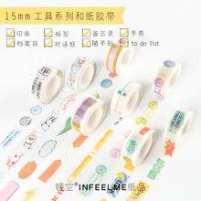 1 pc 15mm * 7 m mémo série Infeel Me ruban de Washi décoratif bricolage Scrapbooking ruban de masquage fournitures de bureau scolaires