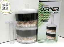 Xinyou-éponge filtrante   Filtre interne du fabricant original