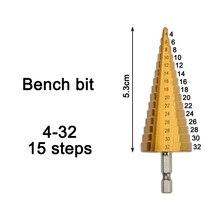 4-32mm HSS titane enduit étape foret outils électriques de forage pour métal haute vitesse en acier bois trou Cutter étape cône perceuse
