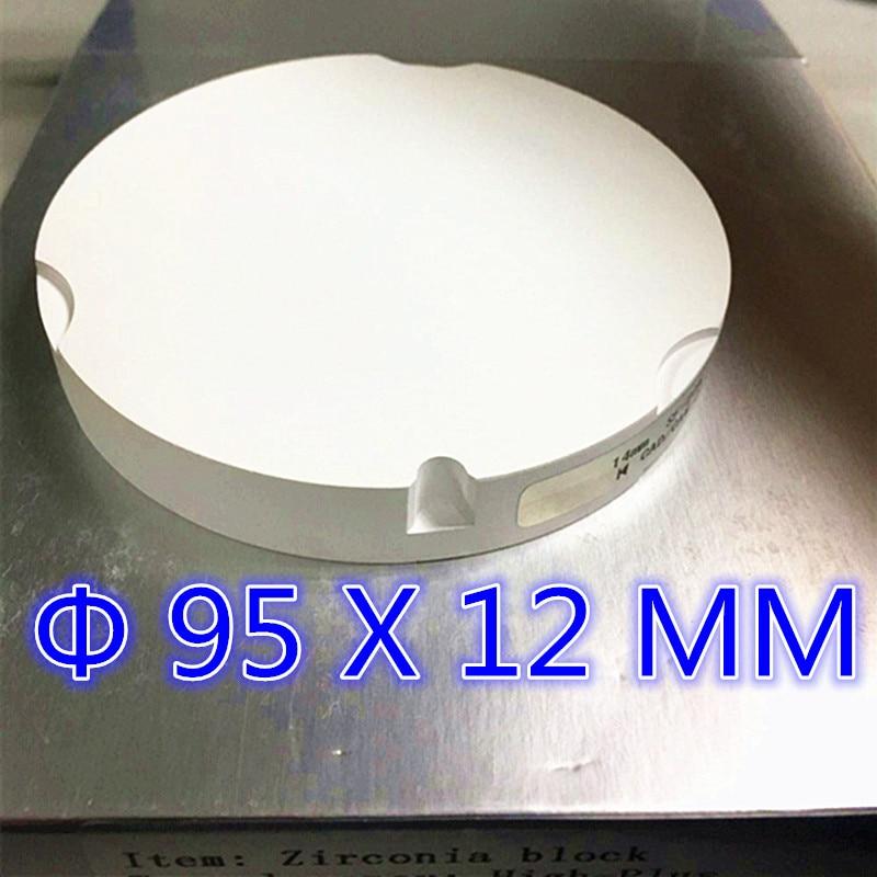 1 Pieces HT ST OD95*12mm Dental Zirconia Blanks For ZirkonZahn M3/M5 CAD CAM System To Make Crowns Bridges Denture
